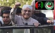 تحریک انصاف کو بڑا جھٹکا، اہم سیاسی شخصیت نے پیپلزپارٹی میں شمولیت ..