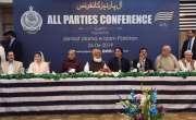 مسلم لیگ(ن) کا انتخابی اصلاحات کیلئے آل پارٹیزکانفرنس بلانے کا فیصلہ