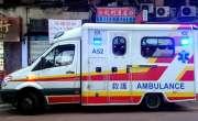 چین میں چاقو بردار نوجوان کا راہگیروں پر حملہ، 6 ہلاک اور 14 زخمی