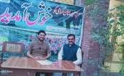 میر روحل خانASPسرکل تونسہ نے اپنے دفتر سے مون سون کی شجر کاری مہم کا آغاز ..