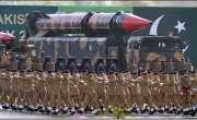 وفاقی بجٹ میں دفاع کیلئے1373 ارب روپے مختص کیے گئے