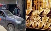 کراچی : کلفٹن میں ڈکیتی کی بڑی واردات ، چور تقریباً 12 کلو سونا لے اُڑے