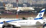 اتحاد ایئر ویز کا ابوظہبی اور اسرائیل کے مابین باقاعدہ پروازوں کا آغاز
