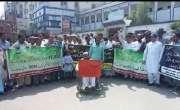 سکھرمیں مختلف محکموں اور اداروں سے نکالے گئے برطرف ملازمین کا مظاہرہ،مظاہرین ..