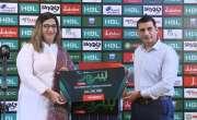 پی سی بی کا خواجہ سرا نایاب علی کیلئے 'ہمارے ہیروز'ایوارڈ
