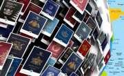 جاپانی پاسپورٹ عالمی درجہ بندی میں دنیا کا طاقتور ترین سفری دستاویز