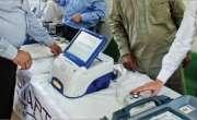 الیکٹرانک ووٹنگ مشینیں خریدنے اور سمندر پار پاکستانیوں کو ووٹ کا حق ..