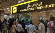 متحدہ عرب امارات کا پاکستانی ائیرپورٹس پر موجود لیبارٹریوں کے معیار ..