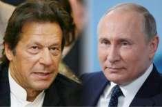 وزیراعظم عمران خان اور روسی صدر ولادیمیرپیوٹن کے درمیان ٹیلی فونک ..