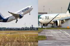 پاکستان کا پی آئی اے کو فلائٹ آپریشن کی اجازت نہ دینے پر کویتی ائیرلائنز ..