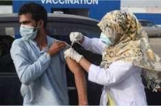 عالمی ادارہ صحت کی کورونا سے نمٹنے کیلئے پاکستان کے اقدامات کی تعریف