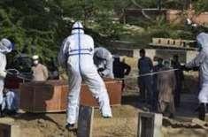 کرونا وائرس کی چوتھی لہر میں کمی آنے لگی ،مزید 40افراد انتقال کر گئے ..