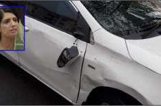 ن لیگی رکن اقبال بوسال نے پارکنگ میں میری کھڑی گاڑی کو ٹکر ماردی