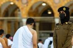 سعودی عرب میں اس بار حج کے موقع پر نئی تاریخ رقم ہو گئی