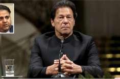 """""""وزیراعظم عمران خان کی جان کو خطرات لاحق، وزیراعظم نے اپنی نقل و حرکت .."""