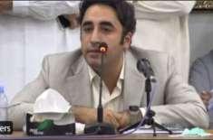 بلاول بھٹو زرداری کا جنرل (ر) عبدالقادر بلوچ کے نواسے کے روڈ حادثے میں ..