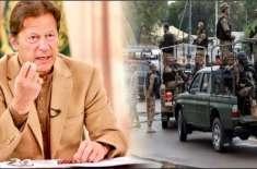 وزیراعظم عمران خان نے شہروں میں فوج طلب کر لی