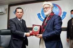پشاور میڈیکل کالج (پی ایم سی) پشاور اور انسٹی ٹیوٹ آف ریڈیو تھراپی اور ..