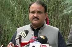 وزیراعلی عثمان بزدار کی پاکستانی ٹیم کو جنوبی افریقہ کے خلاف تیسرے ..