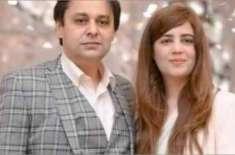 وفاقی وزیر زرتاج گل کے شوہر کو دل کا دورہ