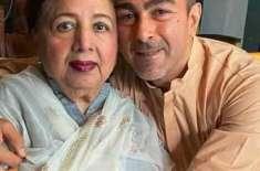 معروف پاکستانی اداکارہ نیلو بیگم انتقال کر گئیں