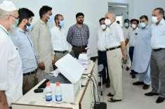 پنجاب ہیلتھ کمیشن کے موبائل یونٹ کی طرف سے زرعی یونیورسٹی فیصل آباد ..