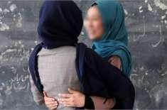 نئی حکومت میں خواتین کو حجاب کیساتھ کام اور حصول تعلیم کی اجازت ہوگی، ..