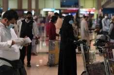 کراچی ایئر پورٹ پر ڈیلٹا سے متاثرہ مسافروں کو چیک کرنے میں ناکامی شہر ..