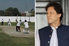 وزیراعظم عمران خان اٹک میں نئے کرکٹ گراؤنڈ کا افتتاح کریں گے