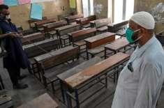 خیبرپختونخواہ کا ضلع بنوں کے تمام تعلیمی ادارے بند رکھنے کا فیصلہ