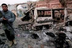 افغانستان : ننگرہا میں مسلح افراد کا چیک پوائنٹ پر حملہ 3 ہلاک