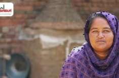پاکستان میں دیہی خواتین کی خود مختاری