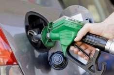 پیٹرولیم مصنوعات کی قیمتوں میں اضافہ، پیٹرول 1 روپے 71 پیسے فی لیٹر مہنگا ..