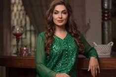 نیوزی لینڈ نے پاکستان کو ہلکا لیا، اداکارہ میرا