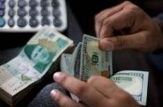 ڈالر کی قیمت میں ایک مرتبہ پھر کمی ہو گئی