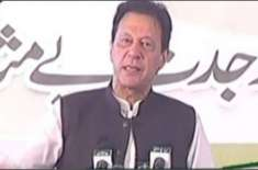 وزیراعظم عمران خان کی سیاسی مخالف سندھ حکومت کو ساتھ چلنے کی پیشکش