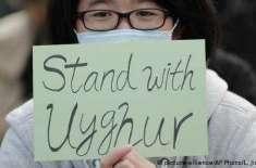 چین نے ایغور مسلمانوں کی غالباً 'نسل کشی' کی ہے، امریکی کمیشن