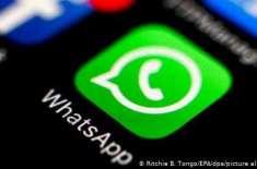 واٹس ایپ نے ڈیٹا پالیسی میں تبدیلی موخر کر دی