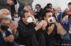 براڈشیٹ تحقیقات، جسٹس عظمت کی تقرری: سیاسی جماعتیں پھٹ پڑیں
