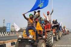 بھارتی یوم جمہوریہ: لال قلعے پر کسانوں کا پرچم
