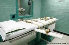 عالمی سطح پر سزائے موت میں کمی واقع ہوئی ہے، ایمنسٹی