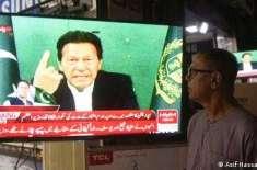 ٹی ایل پی پر پابندی ختم کرنے کا کوئی ارادہ نہیں، عمران خان