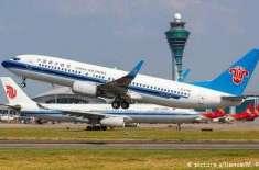 دنیا کا مصروف ترین ہوائی اڈہ اب چین کا گوآنگ ژُو ایئر پورٹ