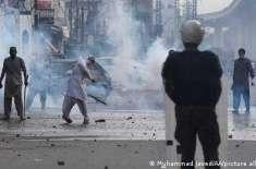 پاکستان میں توہین مذہب کا مسئلہ اور یورپی پارلیمان کی قرارداد