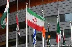 ایرانی صدارتی انتخابات: نتیجے کا اثر جوہری معاہدے پر پڑے گا