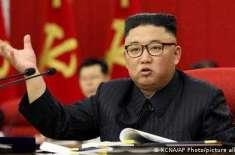 'شمالی کوریا امریکا سے ٹکر لینے کے لیے تیار ہے'، کم جونگ ان