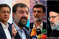 ایران: صدارتی انتخابات کے لیے ووٹنگ جاری