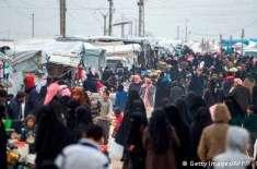 'خدارا ہماری آگلی نسل کو بچا لیں' پناہ گزینوں کی پکار