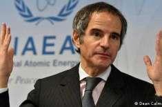 ایرانی جوہری مذاکرات میں تعطل تشویش کن، آئی اے ای اے