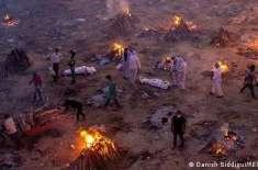 بھارت میں کورونا سے ہلاکتوں کی تعداد '47 لاکھ'